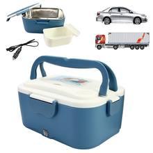 Boîte à Lunch électrique de voiture, boîtes à Lunch électrique de voiture de 1,5l 12 V/24 V, boîte de repas de voyage en plein air, appareil électrique, boîte à déjeuner, conteneur de stockage des aliments, vaisselle, cadeau