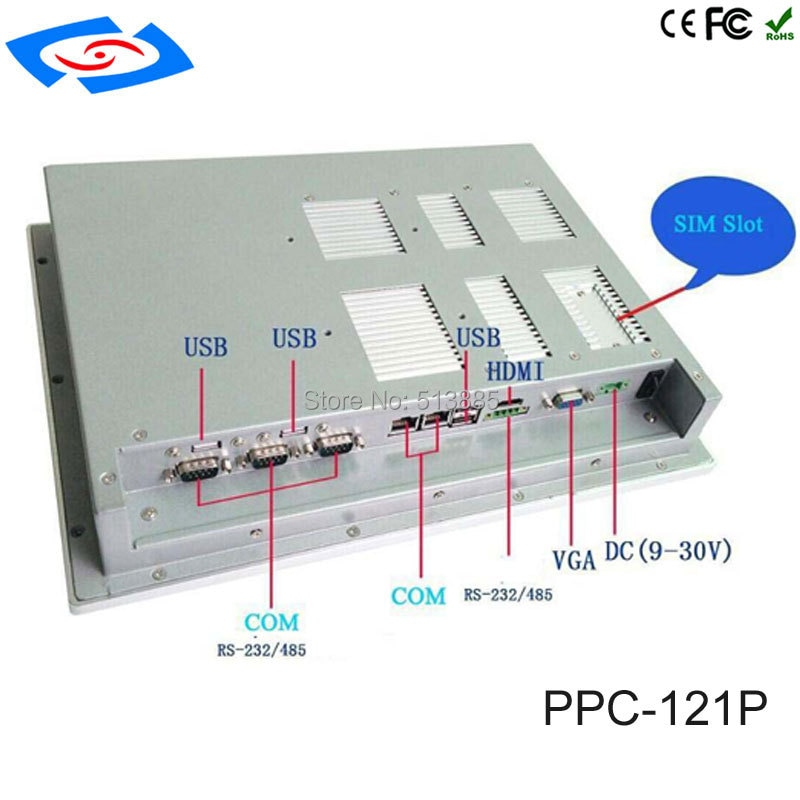 12.1 inch Fanless Industrial panel PC 4*com touch screen tablet pc support windows xp / windows 10 system