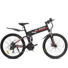 Vélo électrique 48V 350W deux roues vélo électrique batterie amovible 36V 250W 21/27 vitesses pliable Scooter électrique adultes