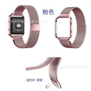 ONTHELEVEL For Use with Fitbit Blaze Milan Nice Magnetic Sucker Strap Stainless Steel Metal Bezel Woven Strap