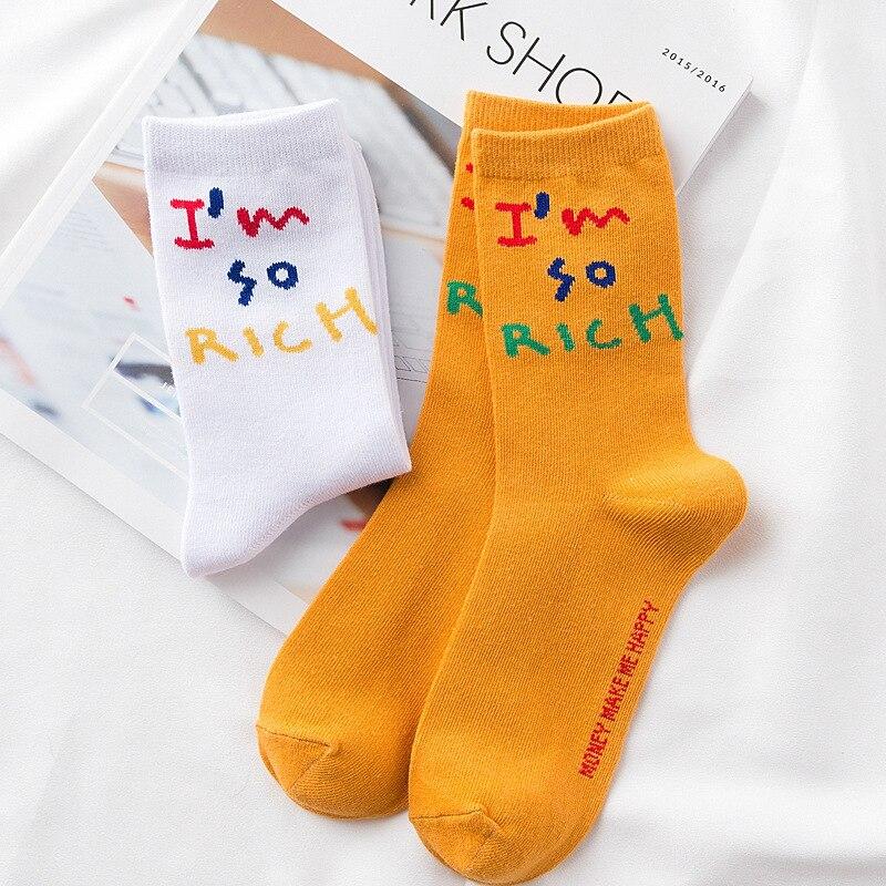 Calcetines de moda para mujer, bonitos calcetines casuales bonitos con letras, calcetines cortos de algodón con ventilación estilo Hip Hop para mujer, calcetines blancos y amarillos para Otoño e Invierno