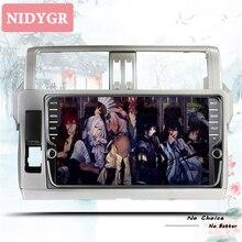 4G lte Android 10.0 Octa Core 4GB RAM + 64G lecteur DVD de voiture ROM pour Toyota Land Cruiser Prado 2014-2018 GPS Navigation Radio stéréo