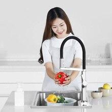 Mijia Dabai robinet de cuisine Intelligent   U-yue interrupteur à capteur, bras rotatif à 300 ° Tube universel, Stensils de cuisine en eau