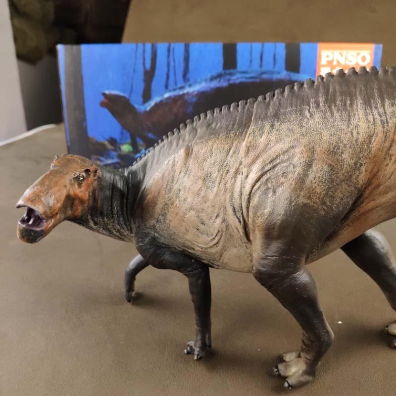 NEW 120 PNSO Jurassic Dinosaurs Shantungosaurus Collection Model 37cm