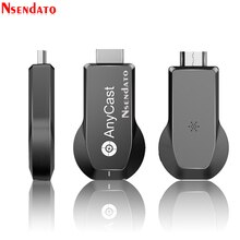 Anycast M100 2.4G/5G 4K Miracast Any Cast Wireless for DLNA AirPlay TV Stick Wifi Display Dongle Rec