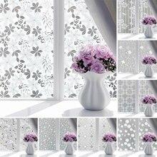 Verre Opaque à la mode chambre intimité adhésif décor à la maison verre autocollants givré offre spéciale fenêtre Film 1PC 45*100cm pour fenêtre