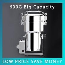 600G Big Capacity Chinese Medicine Grinder household Electric Food Grinding Machine 850W/220V XY-001B