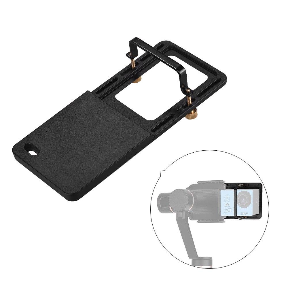 Спортивная Экшн камера адаптер Монтажная пластина ручной Gimble стабилизатор зажим пластина для GoPro для YI 4K SJCAM для DJI OSMO Mobile 2