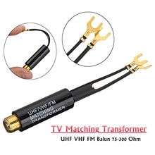 Indoor Antenne Passenden Transformator UHF/VHF/FM Balun 75-300 Ohm TV F Kabel Adapter