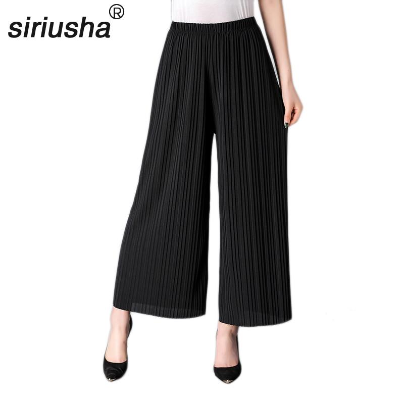 Pantalones de chándal Vadim 2020, Falda plisada, pantalones de pierna ancha para el hogar, para embarazadas y posparto, la mejor mamá, cintura máxima de 140cm