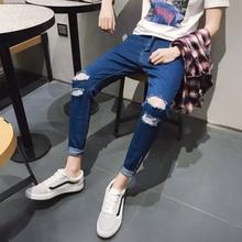 Summer New Jeans Men Slim Fashion Wash Casual Tear Hole Denim Pants Man Streetwear Hip Hop Cowboy Trousers Male Clothes
