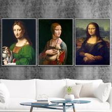 Home Decor Canvas Print  Art Wall Pictures  Poster Canvas Printing Paintings Italy Leonardo Da Vinci Mona Lisa