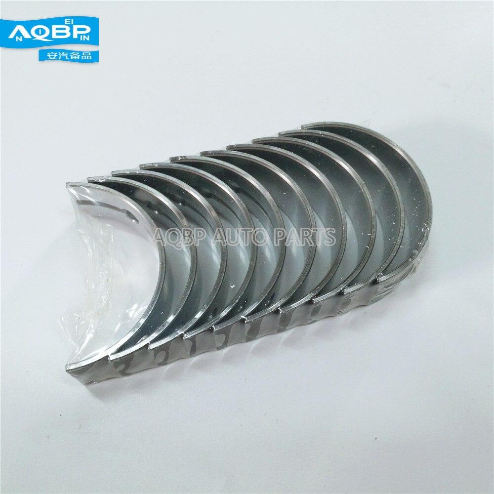 Componentes de motores cigüeñales cojinete bush 1002115GA para JAC Refine, Rein, S5, J5 mark 2 accesorios de coche piezas automotrices china