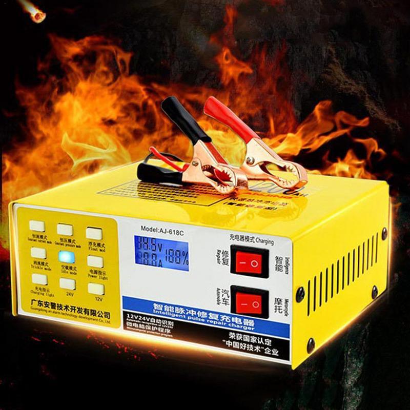 Cargador de batería de coche 12 V 24 V de alta potencia inteligente Reparación de pulso cargador de batería de plomo-ácido amarillo EU nosotros estándar