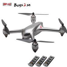 RCtown MJX Bugs 2 B2SE B2W B2C Battery 7.4V 1800mah 25C Li-po Battery For MJX B2W B2C B2SE RC Quadco