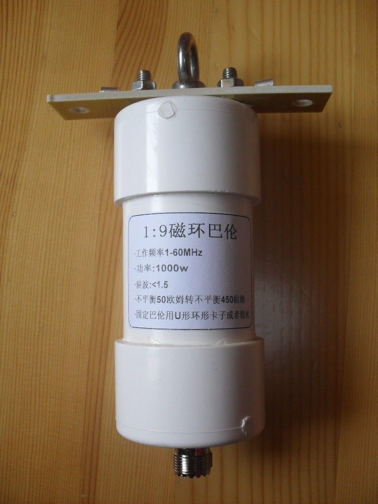 1:9 balun 1000w קצר גל Balun NOX-150 מגנטי SSB CW LSB USB AM FM חם ארוך חוט HF אנטנה balun