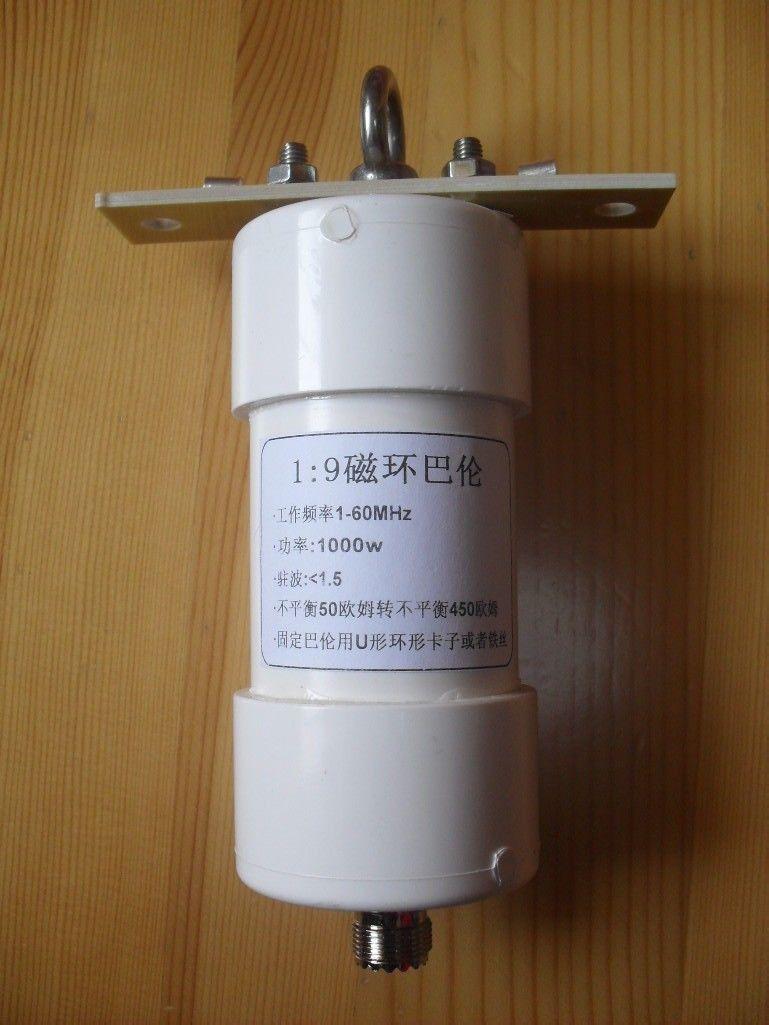 19 balun 1000w ondes courtes Balun NOX-150 magnétique SSB CW LSB USB AM FM jambon Long fil HF antenne Balun