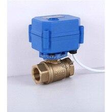 "DN25 Brass 1 inch Two Way Motorized Ball Valve DC5V 12V 24V AC220V Electric water valve 1"" CR01 CR02 CR03 CR04 CR05"