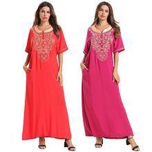 Платье-макси с вышивкой в стиле Рамадана, модное Повседневное платье с коротким рукавом