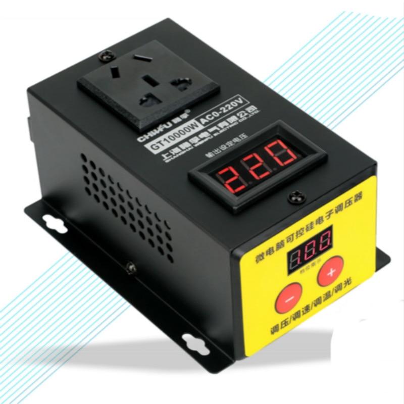 منظم سرعة تحكم من السيليكون عالي القوة 10000 وات ، شحن مجاني ، مراوح آلية ، جهاز ترموستات متغير 220 فولت