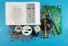 2018 offre spéciale nouvelle platine de prototypage de Nodemcu Am Fm Kit de Radio pièces Cf210sp Suite pour jambon amateur électronique assembler bricolage