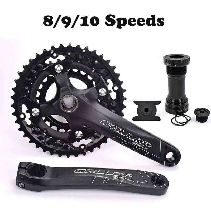 Bicicleta de Montaña, bielas integradas huecas, ALuimium manivela de bicicleta, Piñón de cadena, conjunto de 8/9/10 velocidades de alta calidad