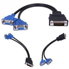Nouveau séparateur vidéo Y DMS-59 broches à double câble VGA 15 broches Molex