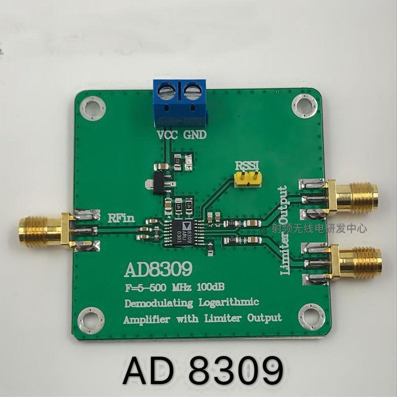 DYKB AD8309 500MHz Detector Logarithmic Amplifier Power Meter Single FOR Cellular Base Radio Transceiver