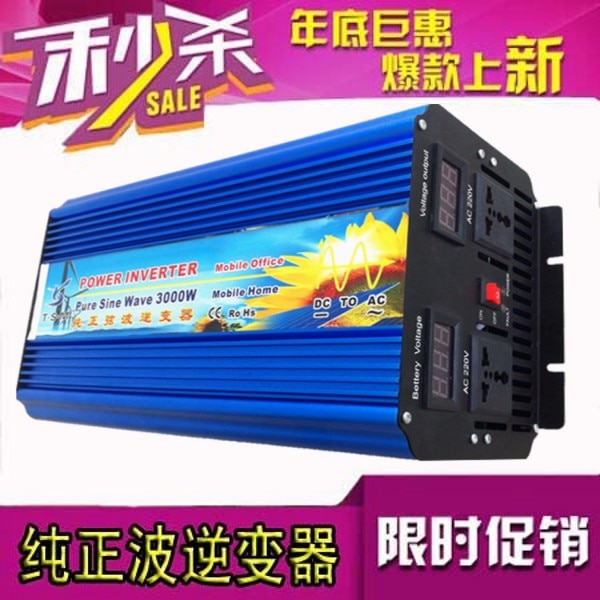 Inversor de onda sinusoidal pura de 3000W inversor de potencia máxima de 6000W 12v a 110v 60 hz/12 v a 220v 50hz