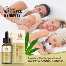 30ml Organic Hemp Seed Oil Drops Essential Oil Reduce Stress Pain Relief Sleep Aid 100% Natural Body Massage Oils TSLM1