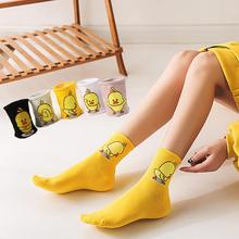 MISSKY Cartoon Yellow Duck Short Socks Women Harajuku Cute Patterend Ankle Socks Hipster Skatebord Ankle Socks Female
