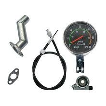 Collecteur dadmission motorisé court décalage   Compteur de vitesse 49cc 60cc 70cc 80cc vélo motorisé
