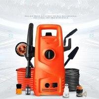 Car wash pump high pressure 220v household car wash portable foam high pressure car washing machine brush pump