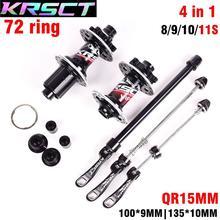 KRSCT moyeu avant arrière 32 trous moyeux de vélo QR à travers laxe 5 roulements 6 pions 72 clics AM FR vtt VTT ultra-léger 465g