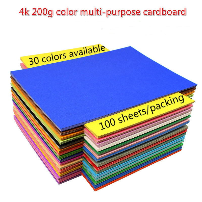 100pcs/lot4K Colorful Printing Paper 200g Children DIY Handmade Origami Craft Paper 38x52cm  Painting Thick Paperboard Cardboard