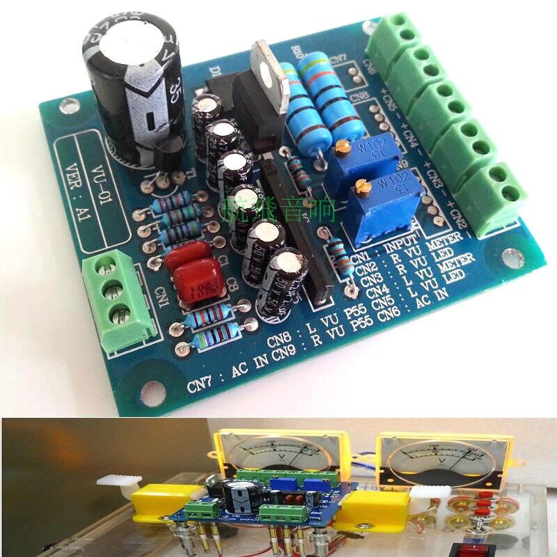 Двойной стерео VU метр драйвер плата усилитель дБ Аудио Уровень VU заголовок драйвер платы динамик драйвер AC 12V вход с подсветкой