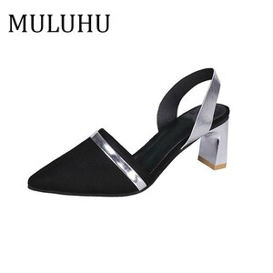 MULUHU Summer Woman 's High Heels Shoes Slip On Fashion Shallow Dress Shoes For Lady Square Heels Pumps Pointed Toe Autumn