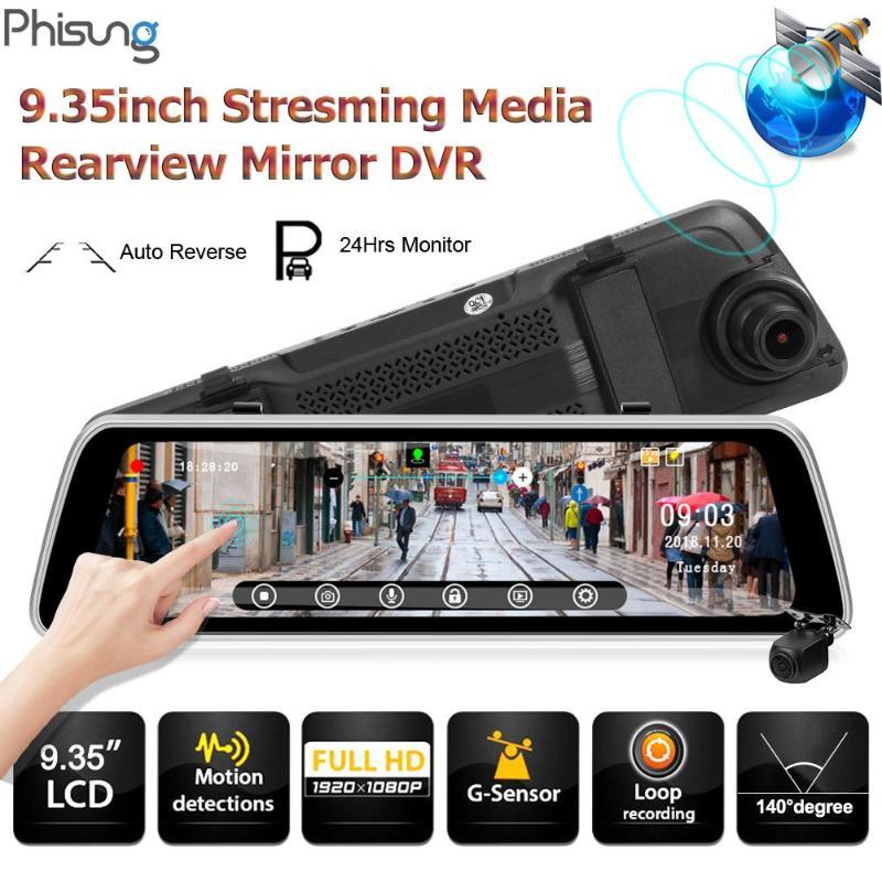 Phisung S2 Streaming 9,35 pulgadas coche DVR espejo cámara de vídeo GPS pista WDR FHD 1080P Dashcam con cámara de salpicadero trasera 720P