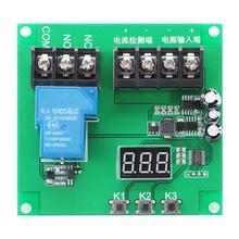 7-30 V 0-30A DC الحالي كشف الاستشعار وحدة التيار الزائد حماية تتابع وحدة