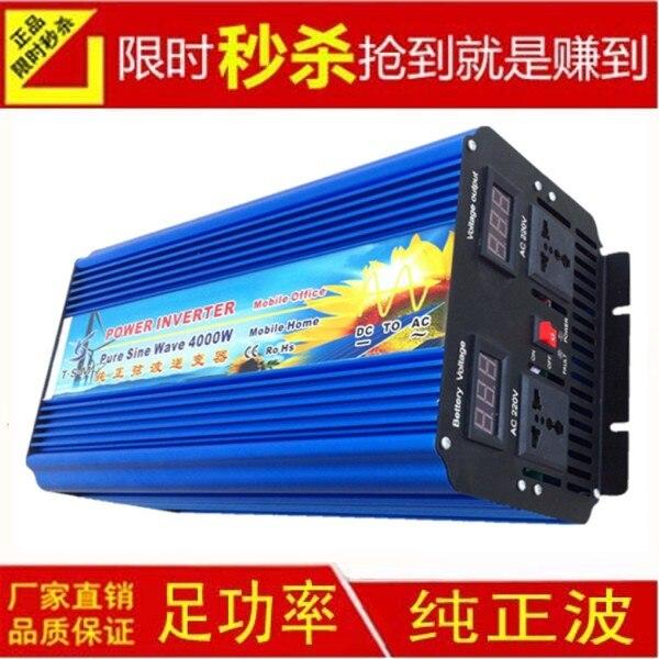 4000w Reine Sinus Welle Power Inverter peak 8000W Power Inverter