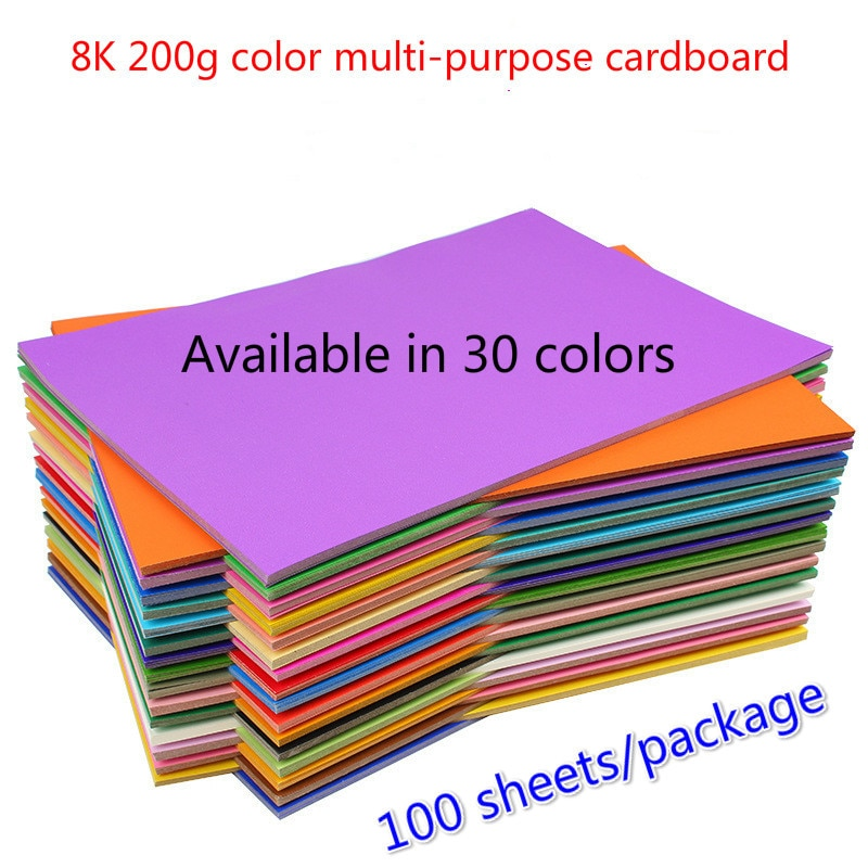 100pc/lot 8K Colorful Printing Paper 200g Children DIY Handmade Origami Craft Paper 37x26cm  Painting Thick Paperboard Cardboard