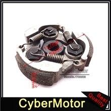 Liga de embreagem almofada sem keyway para 2 tempos 47cc 49cc motor chinês minimoto bolso bicicleta mini crianças crosser sujeira atv quad