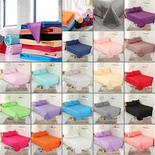 100% Cotton 1-Piece Solid Color Flat Sheet,4 Sizes Plain Style High Quality Soft Comfortable Bed She