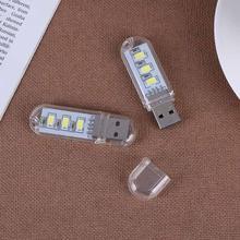 2Pcs USB Gadgets USB Flash Drive LED Lamp Night Light Portable Mini USB Lights For Computer Laptop Notebook PC Gadgets Parts