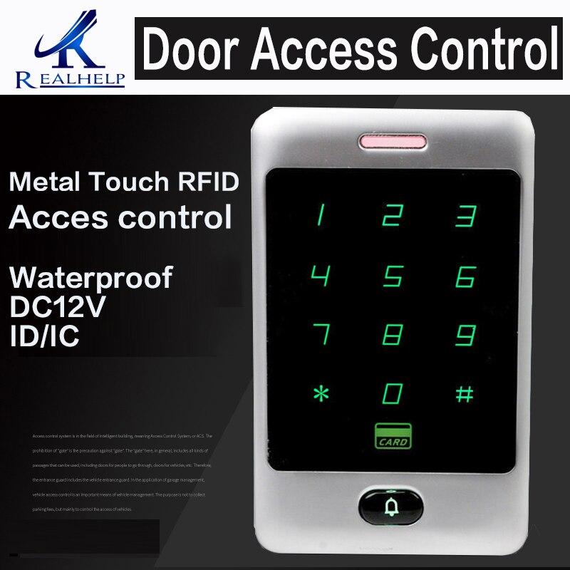 Realaid-نظام التحكم في الوصول ، مقاوم للماء ، معدن ، جهاز متكامل للتحكم في الوصول/بطاقة كلمة المرور
