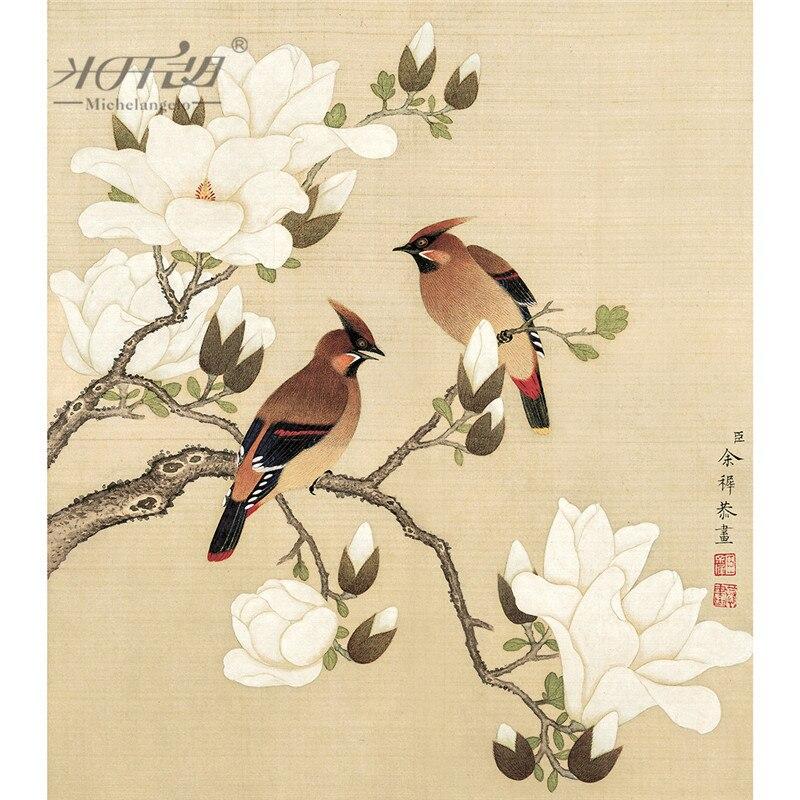 Rompecabezas de madera Michelangelo de 500 piezas, obra maestra Yu Zhi, pájaro de la flor Magnolia, pintura china, arte educativo, juguete decorativo