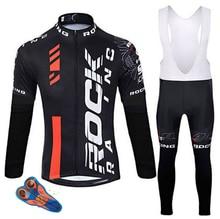 Rock 2019 printemps/automne cyclisme vêtements hommes ensemble vélo vêtements respirant Anti-UV vêtements de vélo/manches longues cyclisme Jersey ensembles