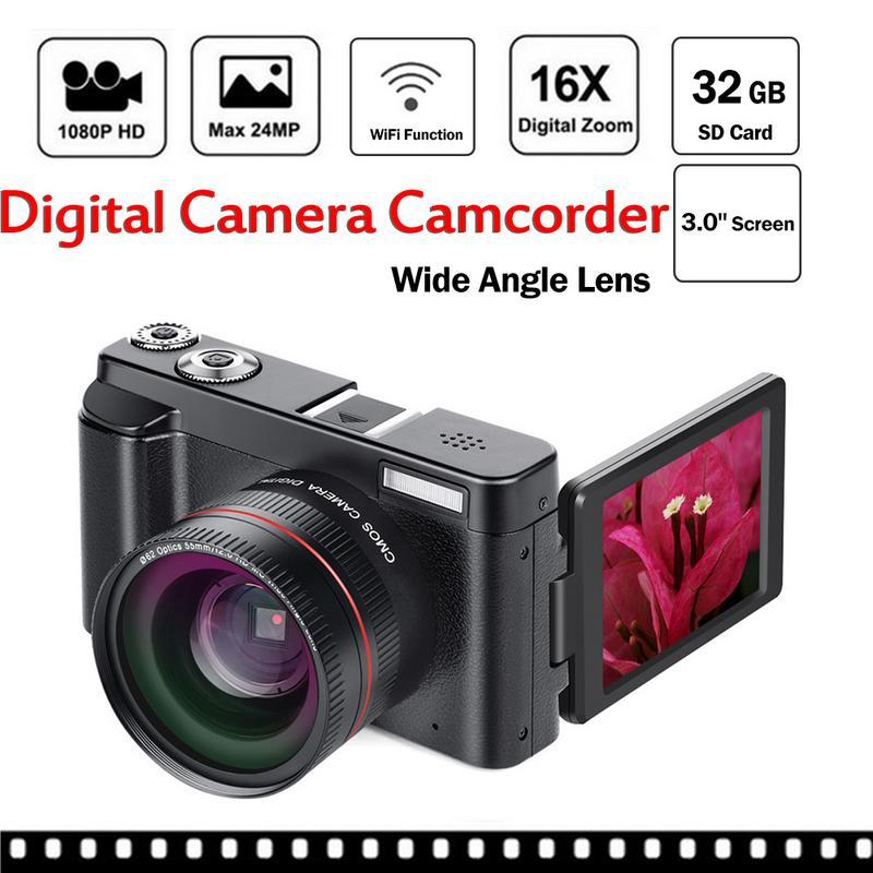 Цифровая видеокамера, 3,0