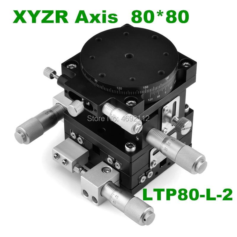 XYZR 80 مللي متر V-نوع 4 محور التشذيب منصة دليل الخطي المرحلة تحمل ضبط انزلاق الجدول 80*80 مللي متر 39.2N مزدوجة عبر السكك الحديدية