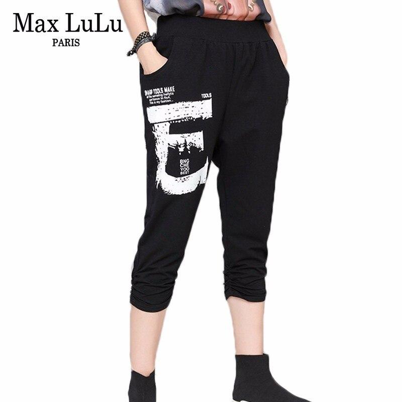 Max LuLu Luxury Korean Brand Ladies Summer Harem Pants Womens Elastic Black Vintage Trousers Fashion Printed Pantalons Plus Size